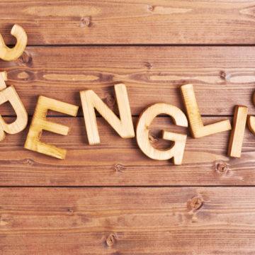 CIEDE inicia innovador proyecto de investigación, sobre enseñanza del Inglés, en IHC
