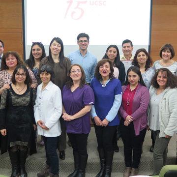 Docentes asistenciales de nutrición participaron en jornada de trabajo en la Universidad