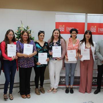 Emprendedoras de Hualqui reciben capacitación en desempeño laboral