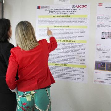 Expo Posters premió trabajos académicos de estudiantes de Postgrado