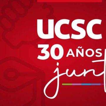 Universidad presentó variada agenda para conmemorar 30 aniversario